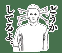 TOKAI ONAIR STICKER sticker #7002996