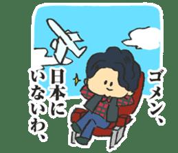 TOKAI ONAIR STICKER sticker #7002998