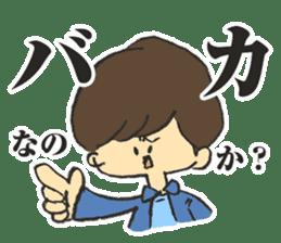 TOKAI ONAIR STICKER sticker #7003000