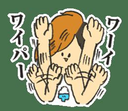 TOKAI ONAIR STICKER sticker #7003006