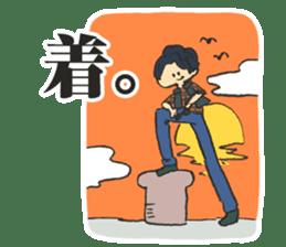TOKAI ONAIR STICKER sticker #7003008