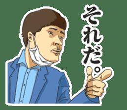 TOKAI ONAIR STICKER sticker #7003010