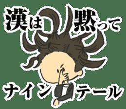 TOKAI ONAIR STICKER sticker #7003012