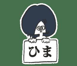TOKAI ONAIR STICKER sticker #7003014