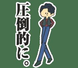 TOKAI ONAIR STICKER sticker #7003018