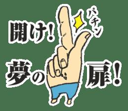 TOKAI ONAIR STICKER sticker #7003022