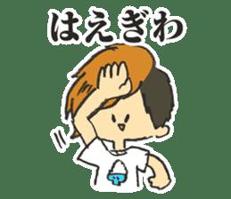 TOKAI ONAIR STICKER sticker #7003032