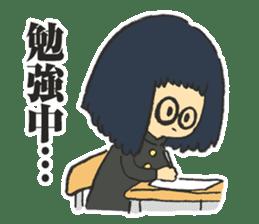 TOKAI ONAIR STICKER sticker #7003035