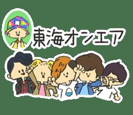 TOKAI ONAIR STICKER sticker #7003038