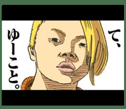 TOKAI ONAIR STICKER sticker #7003039