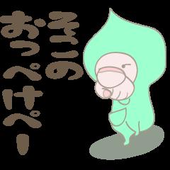 NEKURA-CHAN