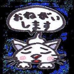 ゆる猫コテツ