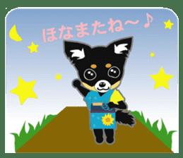 Chihuahua of Kansai dialect sticker #7011171