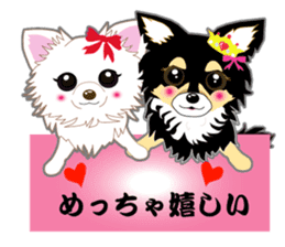 Chihuahua of Kansai dialect sticker #7011174