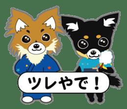 Chihuahua of Kansai dialect sticker #7011185