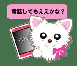 Chihuahua of Kansai dialect sticker #7011187