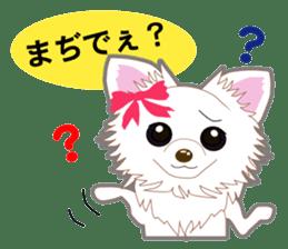 Chihuahua of Kansai dialect sticker #7011188