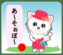 Chihuahua of Kansai dialect sticker #7011195