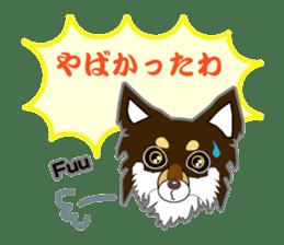 Chihuahua of Kansai dialect sticker #7011197