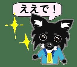 Chihuahua of Kansai dialect sticker #7011199