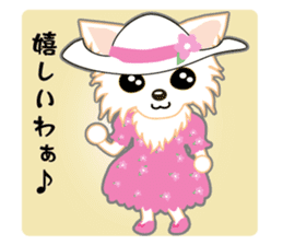 Chihuahua of Kansai dialect sticker #7011206
