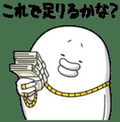 yarukinashio upstart ver sticker #7012288