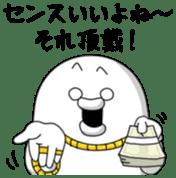 yarukinashio upstart ver sticker #7012291