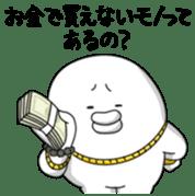 yarukinashio upstart ver sticker #7012293