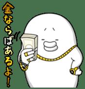 yarukinashio upstart ver sticker #7012294