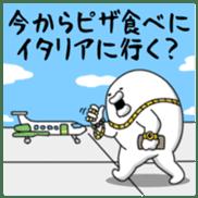 yarukinashio upstart ver sticker #7012296
