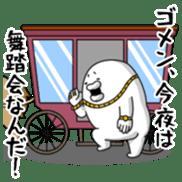 yarukinashio upstart ver sticker #7012298