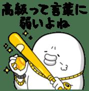 yarukinashio upstart ver sticker #7012300