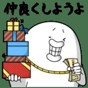 yarukinashio upstart ver sticker #7012301