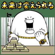 yarukinashio upstart ver sticker #7012302