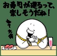 yarukinashio upstart ver sticker #7012303