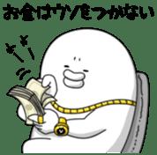 yarukinashio upstart ver sticker #7012305