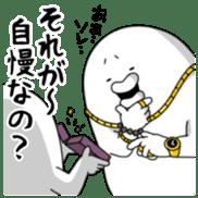 yarukinashio upstart ver sticker #7012306