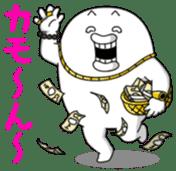 yarukinashio upstart ver sticker #7012307
