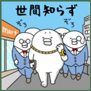 yarukinashio upstart ver sticker #7012309