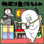 yarukinashio upstart ver sticker #7012310
