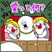 yarukinashio upstart ver sticker #7012311