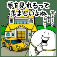 yarukinashio upstart ver sticker #7012312