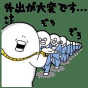 yarukinashio upstart ver sticker #7012313