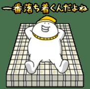 yarukinashio upstart ver sticker #7012316