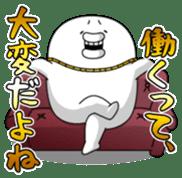 yarukinashio upstart ver sticker #7012317