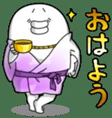 yarukinashio upstart ver sticker #7012318