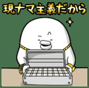 yarukinashio upstart ver sticker #7012319