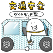 yarukinashio upstart ver sticker #7012320