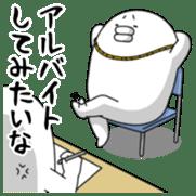 yarukinashio upstart ver sticker #7012321