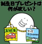 yarukinashio upstart ver sticker #7012322